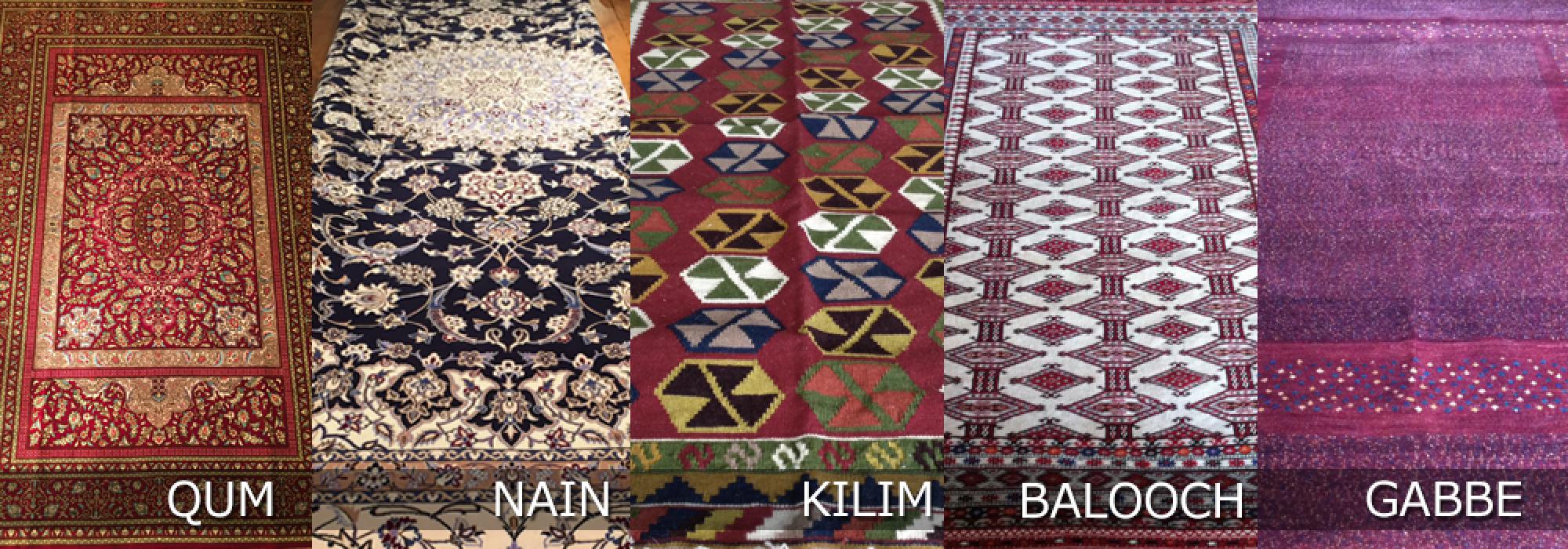ペルシャ絨毯のアーリアカーペット